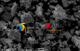 CP-OTIC-冶金级钽粉