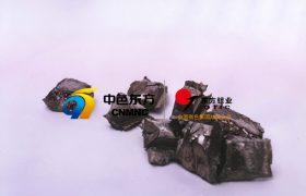 CP-OTIC-NB-熔炼铌