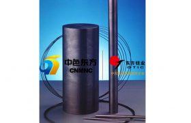 CP-OTIC-NB-铌锆锭、管、棒、线