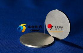 CP-otic-Ta-钽及钽合金靶材2