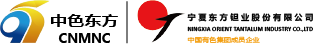 CNMC Ningxia Orient Group Co. Ltd.