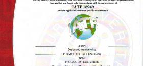 IATF16949汽车供应链质量管理体系证书